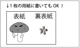 アナログモノクロ表紙05