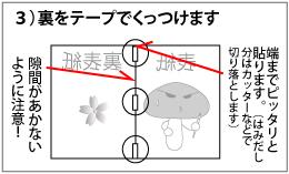 アナログモノクロ表紙03