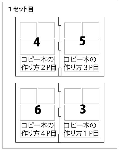 面付_03