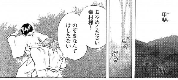 セブンイレブン コミスタデータ出力見本 グレーTIFF