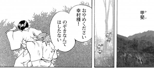 セブンイレブン コミスタデータ出力見本 2値JPG→PDF貼付け