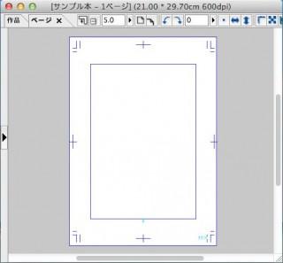 ComicStudio(コミックスタジオ)でスキャンする方法:新規ファイルを開く